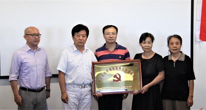 北京照明电器协会党支部授牌仪式照片006,700像素