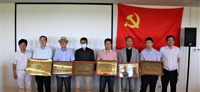 北京高空照明委员会成员授牌仪式009,700像素