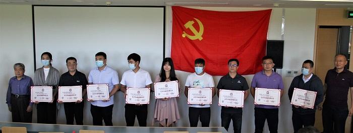北京市诚信创建企业证书仪式010,700像素