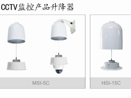 摄像头升降器   安防监控升降器