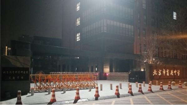 北京市育英中学实验室专用升降插座改造项目