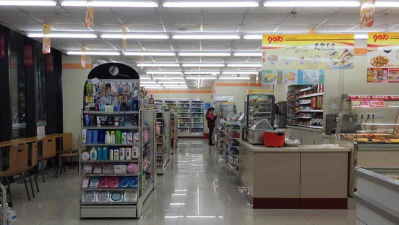 龙源东盛合作客户之成都9010超市富士型灯具项目