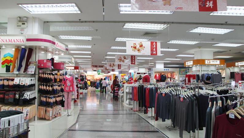 龙源东盛为北京华堂商场丰台店做灯具节能改造