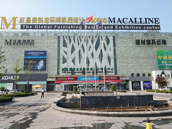实体展厅商场外景