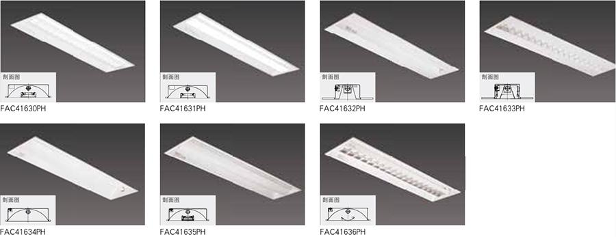 嵌入式多力倍系列灯具