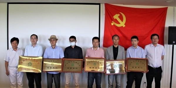 高空照明升降技术专业委员会成立大会在北京隆重召开
