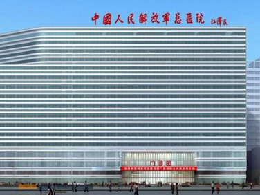 龙源东盛之中国人民解放军总医院(301医院)门诊楼医院照明改造项目