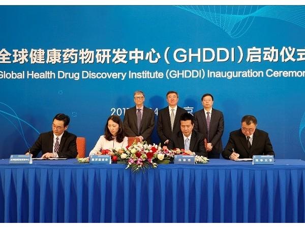 全球健康药物研发中心实验室照明增亮改造项目