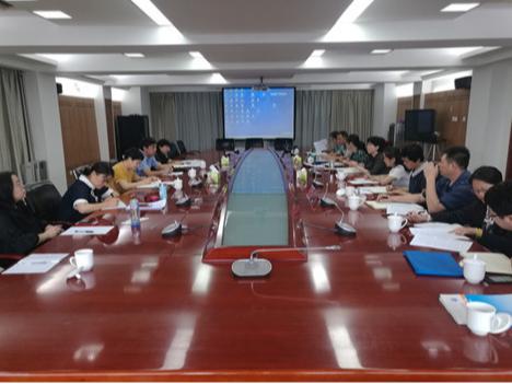 龙源东盛为北京市丰台区财政局多媒体会议室做的照明灯具解决方案