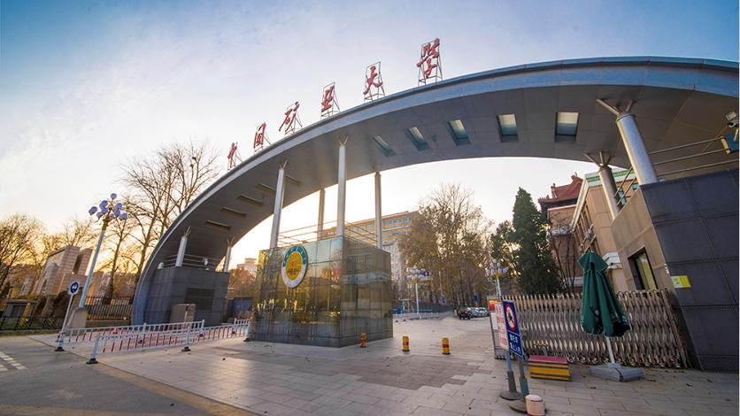 龙源东盛合作客户之中国矿业大学机房照明灯具节能改造增亮项目
