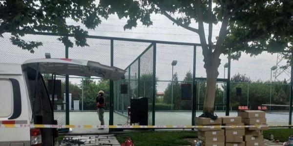 北京中关村东升科技园室外网球场灯具节能改造项目